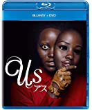 【Amazon.co.jp限定】アス ブルーレイ+DVD(非売品プレスシート付) [Blu-ray]