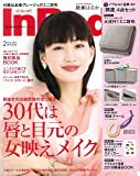 In Red(インレッド) 2019年 2月号