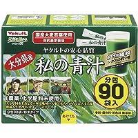 【まとめ買い】ヤクルトヘルスフーズ 私の青汁 360g(4gx90袋)×2箱