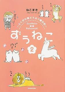 大阪 弁 で しゃべる 猫