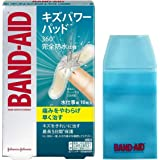 【Amazon.co.jp 限定】BAND-AID バンドエイド キズパワーパッド 水仕事用 10枚入「BAND-AID キズパワーパッド」管理医療機器+ケース付き