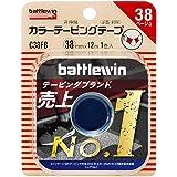 ニチバン バトルウィンカラーテーピング 非伸縮タイプ 38mm幅 12m巻き 1巻