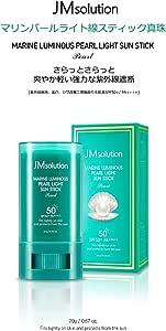JM Solution Marine Luminous Pearl Light Sun Stick 20g (spf50 PA)/ マリンルミナスパールライトサンスティック20g