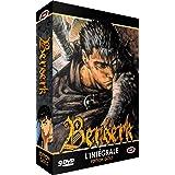 剣風伝奇ベルセルク コンプリートdvd-box