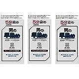 【Amazon.co.jp限定】 ミスターパオン セブンエイト 6 濃い褐色 3個パックおまけ付き[医薬部外品] ヘアカラー 6濃い褐色 セット (40g+40g)×3+おまけ