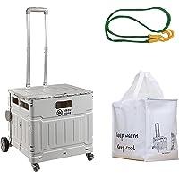 [ABOUT HOME(アバウトホーム)]ショッピングカート 保温保冷バッグ付き ストッパー付き 前輪 360°回転のベ…