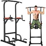 BangTong&Li ぶら下がり健康器 マルチジム 懸垂マシン 耐荷重150kg 懸垂 器具 筋肉トレーニング 背筋…