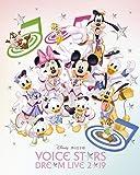 【初回生産限定盤】Disney 声の王子様 Voice Stars Dream Live 2019 [Blu-ray] (ここだけでしか聴けないスペシャルな4曲が収録された豪華特典CD付き)