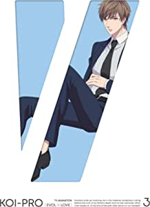 【Amazon.co.jp限定】恋とプロデューサー~EVOL×LOVE~ 3 (完全生産限定)【Blu-ray】(ジャケットイラスト使用アクリルキーホルダー(ハク)付)