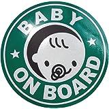 BABY ON BOARD 赤ちゃん 乗車中 (16cm マグネット ステッカーグリーン)