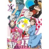 クラシカロイド 4 [Blu-ray]