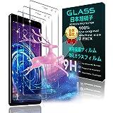 (3枚入り) 対応 Xperia 8 SOV42 ガラスフィルム 液晶保護フィルム 【日本製素材旭硝子製】 対応 sony xperia 8 lite フィルム 対応 Sony Xperia 8 SO-02M強化ガラス 高透過率 硬度9H 3D 耐衝