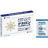 【指定第2類医薬品】アネロン「ニスキャップ」 3カプセル