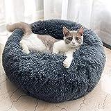 猫 ベッド 犬 ベッド クッション ラウンド型 もふもふ 丸型 OYANTENドーナツふわふわ もこもこ ぐっすり眠る 暖かい 滑り止め 防寒 寒さ対策 洗える キャット 猫用 小型犬用 ペット用品(ダークグレー)