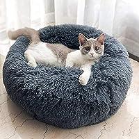 OYANTEN 猫 ベッド 冬用 犬 ベッド クッション ラウンド型 もふもふ 丸型 ドーナツふわふわ もこもこ ぐっす…