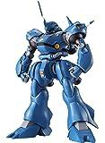 ROBOT魂 機動戦士ガンダム0080 [SIDE MS] MS-18E ケンプファー ver. A.N.I.M.E. 約130mm ABS&PVC製 塗装済み可動フィギュア