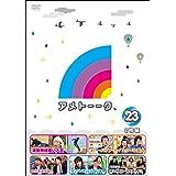 アメトーーク! DVD 23