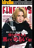 FINEBOYS(ファインボーイズ) 2020年4月号 (2020-03-09) [雑誌]