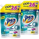 【まとめ買い】ウルトラアタックNeo 洗濯洗剤 濃縮液体 詰替用 950g(2.6倍分)×2個