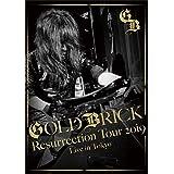 【Amazon.co.jp限定】Akira Kajiyama 怒りのギター炸裂 伝説のライヴ 〜Resurrection Tour 2019〜【Blu-ray+2CD(スリーブケース付)】