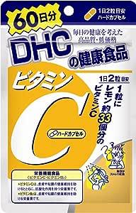 DHC ビタミンC(ハードカプセル) 60日分 120粒