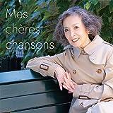 安奈淳 私の好きな歌 mes chères chansons (Bタイプ)
