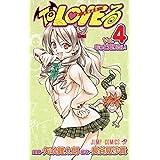 To LOVEる -とらぶる- (4) (ジャンプコミックス)