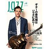 Jazz Guitar Magazine Vol.3 (ジャズ・ギター・マガジン) (リットーミュージック・ムック)