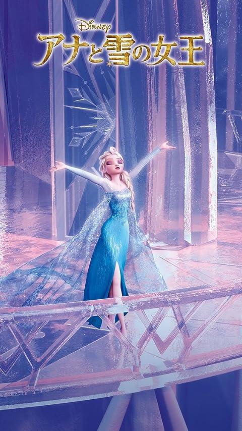 ディズニー アナと雪の女王 Let it Go XFVGA(480×854)壁紙 画像30564 スマポ
