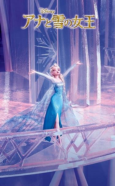 ディズニー  iPhone/Androidスマホ壁紙(740×1196)-1 - アナと雪の女王 Let it Go