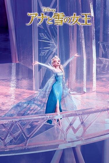ディズニー  iPhone/Androidスマホ壁紙(640×960)-11 - アナと雪の女王 Let it Go