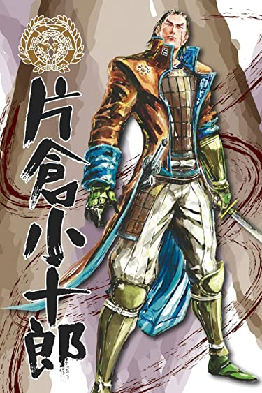 2009年に放送されたテレビアニメ - 片倉小十郎