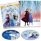 アナと雪の女王2 MovieNEX コンプリート・ケース付き [ブルーレイ+DVD+デジタルコピー+MovieNEXワー…