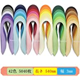 クイリングペーパー セット 5040枚 長さ540mm カラーペーパー 高品質紙 単色 DIY 材料 手芸 造花 (幅3…
