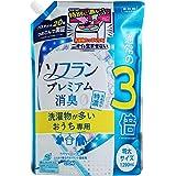 【大容量】ソフラン プレミアム消臭 洗濯物が多いおうち専用 特濃消臭成分 アクアジャスミンの香り 柔軟剤 詰め替え 特大…