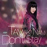 Don't Stay
