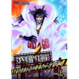 ONE PIECE ワンピース 16THシーズン パンクハザード編 piece.6[DVD]