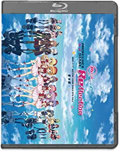 「Re:ステージ!」PRISM☆LIVE!! 3rd STAGE ~Reflection~[夜の部](特典無し) [Blu-ray]