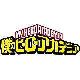 TV アニメ「僕のヒーローアカデミア」 サウンドトラックセレクション2016-2018
