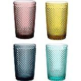 Vintage Glassware Set of 4 Golden Yellow Tumblers Drinking Glasses Cocktail Glasses Dinner Party Decor 12 oz(JM-728, 4)