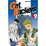 GetBackers-奪還屋-(2) (週刊少年マガジンコミックス)