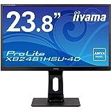 マウスコンピューター iiyama モニター ディスプレイ 23.8インチ XB2481HSU-B4D(フルHD/AMVA/DisplayPort,HDMI,D-sub 全ケーブル付/昇降・ピボット機能)