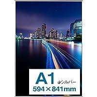 【Amazon.co.jp 限定】Kenko ポスター用アルミ額縁 パチット ポスターフレーム A1 フロントオープン式…