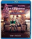 ラスト・クリスマス [Blu-ray]