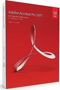 Adobe Acrobat Professional 2017(最新版)|WIN版
