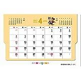 omonogawa 4月始まり 2021年 抗菌 カレンダー 卓上 新祝日対応 書き込み シンプル 脱プラ(ファンシー)12.5×18cm fc2021_02