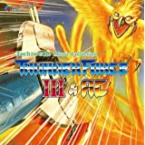 Technosoft Music Collection -THUNDER FORCE III & AC-