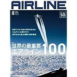 AIRLINE (エアライン) 2020年8月号