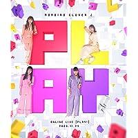 """【メーカー特典あり】「PLAY!」 LIVE Blu-ray(""""スマホ de PLAY!"""" アクリルスマホキーホルダー付…"""