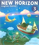 NEW HORIZON English Course 3 [